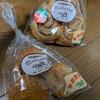 ご当地パン:デニッシュハウス:玄米粉いりこしあんロール/おからのスコーン