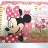 ミニーちゃんのハウス型お菓子BOX!