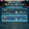 【闘技場】トラキアの世界:シーズン2終了っ!