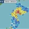 飛び起きました。平成30年北海道胆振東部地震。