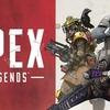FPSは「弾を当てるゲーム」ではない/ダメージレースという概念【APEX攻略③】