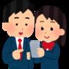 TOKAIの「LIBMO」(リブモ)で「学割」やってます。