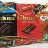 ガーナ&クランキーチョコレート シェアパック