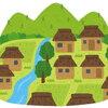 田舎への移住のすすめ。理由は、依存からの解放と食料確保