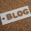 ブログを始めて4ヶ月。三日坊主が続けられた5つの理由