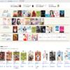 週刊のマンガ雑誌を電子書籍で読んでみたら、コンビニに行く回数が減りました。