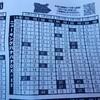 3月22日 トワーズ厚木店でニューキングハナハナ レギュラー後パネルフラッシュ発生設定3以上確定