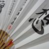 第45期女流名人戦第3局大盤解説会レポ(野田遠征の記録)