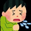 【5分でわかる】子供の百日咳とは 症状や予防方法
