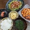 【料理】ズボラな私の晩御飯!バンバンジー・麻婆豆腐・マカロニ卵サラダ・空芯菜のスープ