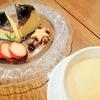カフェだけでなくディナーも!こだわりメニューの【Cafè ほしぞら】@井原市