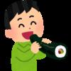 恵方巻きは大阪から始まった!大阪の節分をご紹介します。