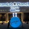 チームラボ プラネッツ TOKYO (teamLab Planets TOKYO) DMMcom