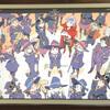 現代の常識や固定観念をぶち壊す魔法少女の学園ファンタジーアニメ『リトルウィッチアカデミア』