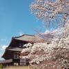 東大寺(とうだいじ):西国三十三所 番外