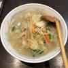 東京・目白/麺・飯・厨・華 西海/湯麵(タンメン)