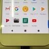 Android 8.0 Oreo のRoot化方法【Pixel編】