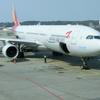 搭乗記 アシアナ 羽田⇒仁川 OZ177 A333 エコノミー