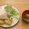 鳥手羽元と新ジャガイモのさっぱり煮