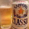 ビールビール♪