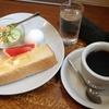 cafe 木木(きもく) おすすめ 笠松モーニング