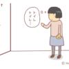 『トイレでのえぇ~?』の話