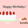 【GW明けの5月6日】である娘の誕生日を【良い日】にしてやる!