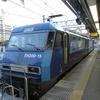 「貨物列車」・しりとりの思い出・29…