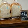 西宮のパン屋さん 麭屋さん