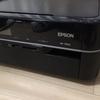 エプソンのプリンターを500円で売る。