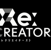 Re:CREATORSがやっぱり面白いという話(2話感想)