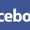 Facebook、仮想通貨の広告を全面禁止から一部解禁へ