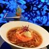 【Vegan Ramen UZU KYOTO 】京都🍜team Lab(チームラボ)プロデュースの異空間でヴィーガンラーメン🍜を食べてみた