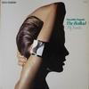 富樫雅彦:The Ballad/ My Favorite (1981) 美しいアルバム