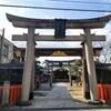 【京都】【御朱印】『京都ゑびす神社』に行ってきました。 京都観光 京都旅行 国内旅行 御朱印集め