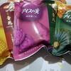 アイスの実に期間限定商品登場  国産野菜シリーズが美味かった!!