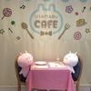 うさまるカフェ@札幌パルコはどんな感じ?元スタバ店員がレビュー!