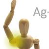 汗対策には銀イオンがいい 僕がAg+を選ぶ三つの理由