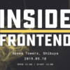Inside Frontend に参加してきました