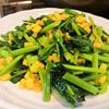 5分で作れる【1食94円】ほうれん草とコーンのオリーブオイル塩炒めの作り方