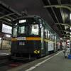 恵美須町駅の移転とか