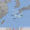 台風12号は屋久島の西北西約80kmにあって中心気圧は994hPa・最大風速は18m/s・最大瞬間風速は25m/s!31日にかけて屋久島の西の海上でほとんど停滞する見込み!