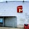 【リスボン】メトロでGO!〜Viva Viagemカードの購入方法