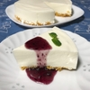 ヨーグルトムースケーキ