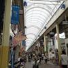 【阪東橋】横浜橋商店街を散歩して錢爺で魯肉飯をいただきました【台湾料理】
