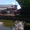 四天王寺さんにお参りに行って来ました