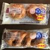 【ローソン】ブランのキャラメルデニッシュともち麦のあらびきソーセージパン!