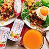 国産野菜7種のファイトケミカルスープ【はかせの野菜スープ】