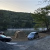 アウトドアファン キャンプフィールド.2 ~湖畔サイト、湖畔の小部屋~