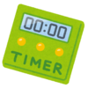 キッチンタイマーを使った「ポモドーロ・テクニック」で集中力をあげて時間の密度を高めよう